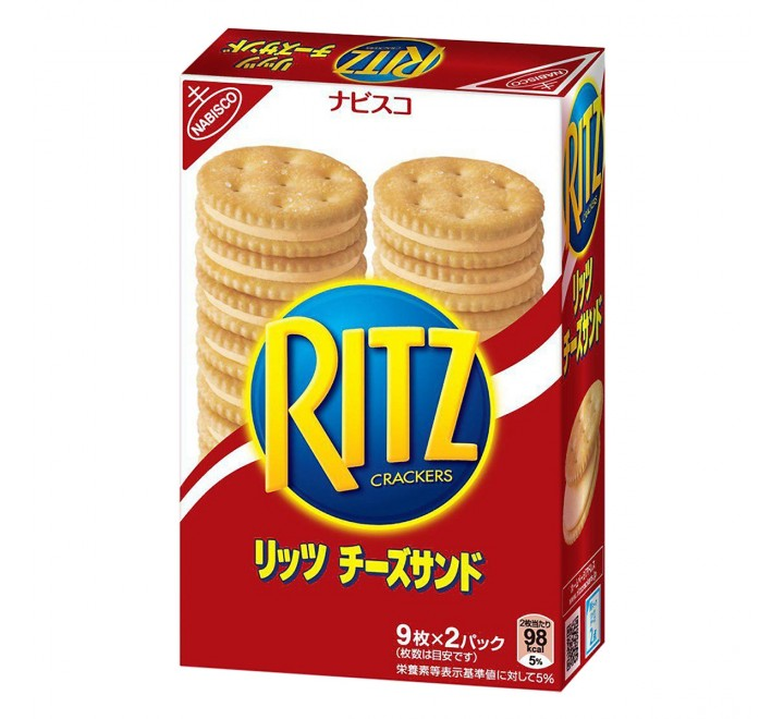 Nabisco Ritz Cheese Crackers (160g) (BEST BY 08-20)